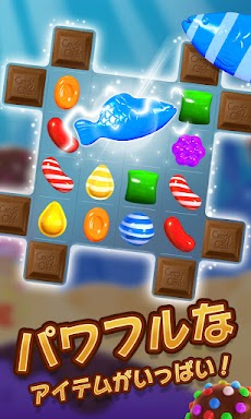 キャンディークラッシュのおすすめ画像2
