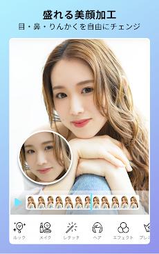 YouCam Video :動画用メイク加工・髪色チェンジのおすすめ画像3
