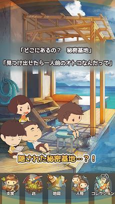 あの頃の夏休み ~心にしみる昭和シリーズ~のおすすめ画像4
