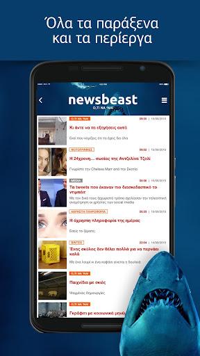 newsbeast screenshot 1