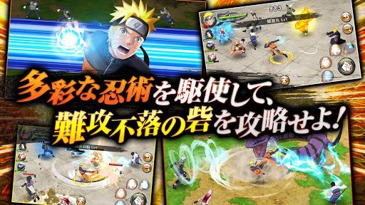 NARUTO X BORUTO u5fcdu8005BORUTAGE 7.2.1 screenshots 2