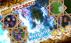 [Premium]RPG アスディバインディオスのおすすめ画像2