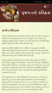 ગુજરાતનો ઇતિહાસ 3