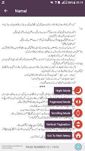 Namal Full Urdu Novel Offline