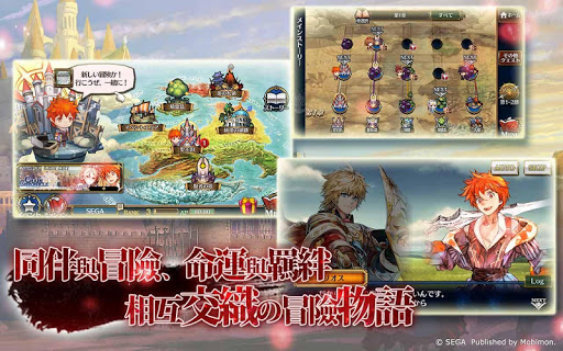u9396u93c8u6230u8a18 ChainChronicle 3.8.31 screenshots 8