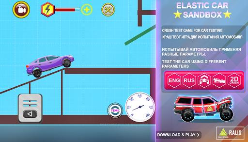 ELASTIC CAR SANDBOX 0.0.2.1 screenshots 1