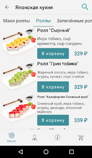 Fidele - food delivery