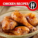 Chicken Recipes. Easy recipes lunch & dinner ideas - Androidアプリ