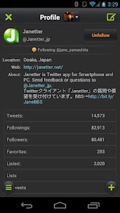 Janetter for Twitter Screenshot