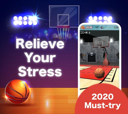 (JAPAN ONLY) Shooting the Ball - Basketball Game 1.588 screenshots 2