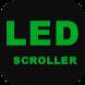 LED Scroller - Text LED Banner