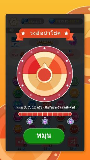 Coin Winner-2for2 https screenshots 1