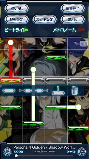 TapTube - Music Video Rhythm Game  Screenshots 4