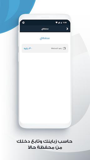 Halan Driver 3.5.19 Screenshots 8