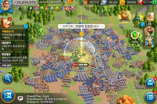 ub77cuc774uc988 uc624ube0c ud0b9ub364uc988  screenshots 6