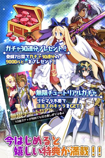 【SRPG】魔界ウォーズ 01.41.01 screenshots 2