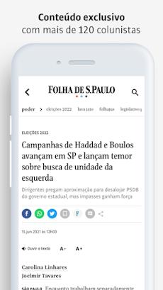 Folha de S.Pauloのおすすめ画像2