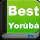 Best Yoruba & English Bible - Bíbélì Mímọ́ - Androidアプリ