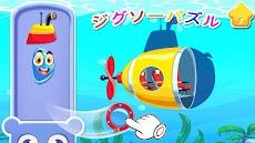 幼児、幼稚園、幼稚園児向無料車ゲーム : 車の音と名前、自動車パズル、カーカラーのおすすめ画像3