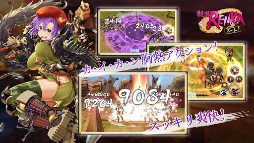 u6226u56fdRENKA u30bau30fcu30e0uff01  screenshots 4