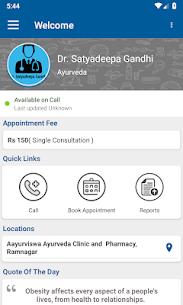 Dr Satyadeepa Gandhi 1.0.4 Mod APK Latest Version 3
