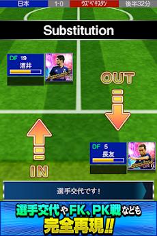 サッカー日本代表ヒーローズのおすすめ画像4