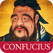 Confucius Daily Quotes - Wise Sayings