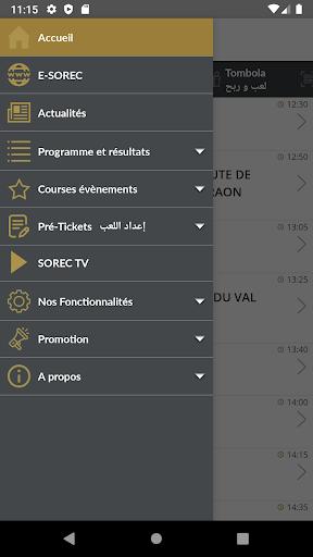 sorec maroc screenshot 1