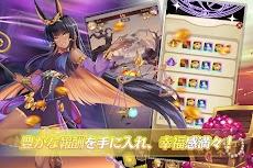 ラファームの少女~戦乙女コレクションRPGのおすすめ画像4