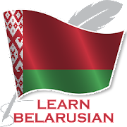Learn Belarusian Free Offline For Travel