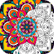 Mandala Coloring By Number-coloring games offline - Androidアプリ