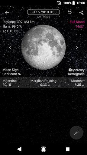 Simple Moon Phase Calendar  screenshots 2
