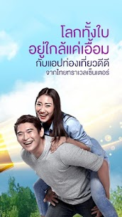 Thai Travel Center  For Pc (2021), Windows And Mac – Free Download 2