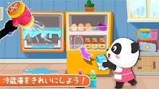 ベビーパンダのハウスクリーニングのおすすめ画像3