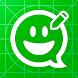 Sticker Maker - Whatsapp用のステッカーを作成します。