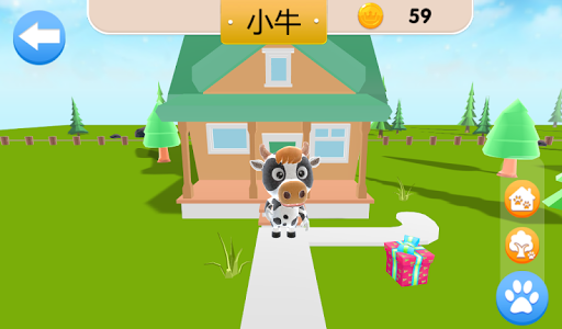 Talking Friend Home 1.1.4 screenshots 14