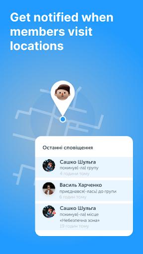 Mobile safety: searching, locking & tracking apktram screenshots 5