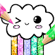 Kawaii Coloring Book Glitter - Androidアプリ