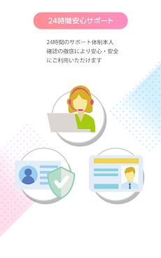 YYC-出会いが探せるマッチングアプリ!恋活・婚活・出会いアプリのおすすめ画像5