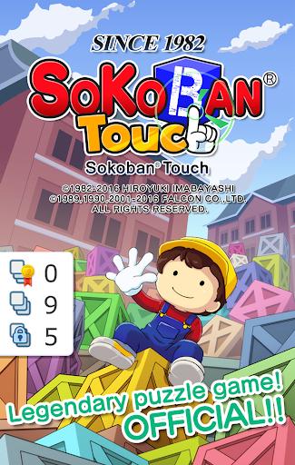 Sokoban Touch  screenshots 1