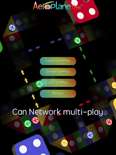 Aeroplane Chess 3D - Network 3D Ludo Game 6.00 screenshots 6