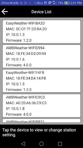 WS View  screenshots 3