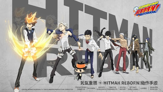 家庭教師 HITMAN REBORN! Screenshot