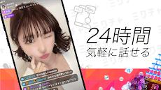 ミクチャ(MIXCHANNEL) - ライブ配信&動画アプリのおすすめ画像2