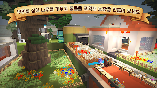 Islet Online : Craft Online Apkfinish screenshots 8