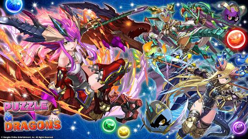 Puzzle & Dragons(龍族拼圖) 18.7.0 screenshots 1
