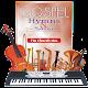 Gospel Hymn and Songs APK