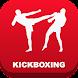 キックボクシングフィットネストレーナー - 重量トレーナーを失う - Androidアプリ