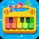 子供のためのピアノ - 音楽と曲