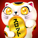 カジノ:Golden HoYeah Slots